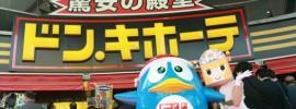 Hướng dẫn, bí quyết tiết kiệm chi phí khi du lịch Tokyo