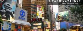 Du lịch Hồng Kông mua sắm ở đâu? Mua gì?