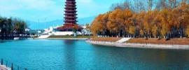 Khách sạn cao cấp ở Bắc Kinh