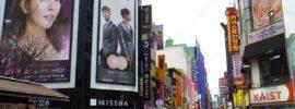 Chia sẻ kinh nghiệm mua sắm ở Seoul: Mua gì, mua ở đâu rẻ?