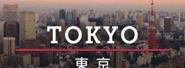 Mách bạn địa chỉ mua quà lưu niệm ở Tokyo, nên mua những gì?