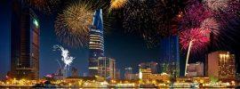 Lịch bắn pháo hoa Đà Nẵng 2017: Thời gian, địa điểm, giá vé