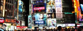 Thiên đường mua sắm và ẩm thực tại Đài Bắc, Đài Loan