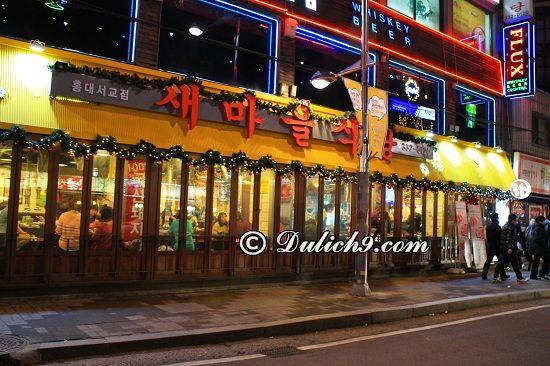 Quán đồ nướng Sae Maeul (세마을식당)/ nhà hàng nổi tiếng ở Seoul: Địa chỉ ăn uống ngon, giá bình dân ở Seoul. Du lịch Seoul ăn ở quán nào ngon?