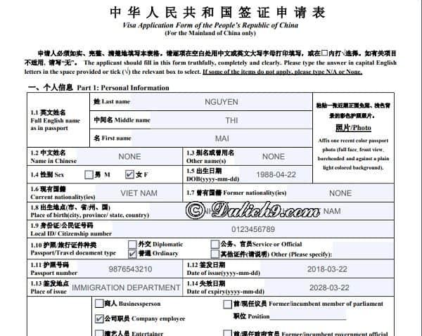 Hướng dẫn cách viết đơn xin visa đi Trung Quốc: Điền form xin thị thực Trung Quốc như thế nào?