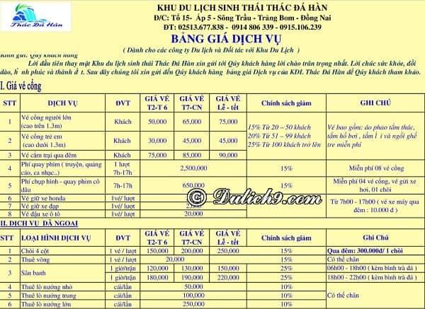 Bảng giá vé vào cổng và dịch vụ ở Thác Đá Hàn. Kinh nghiệm đi chơi ở khu du lịch thác Đá Hàn