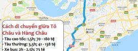 Hướng dẫn cách di chuyển giữa Tô Châu và Hàng Châu: Đi từ Hàng Châu đến Tô Châu và ngược lại như thế nào, hết bao nhiêu tiền?