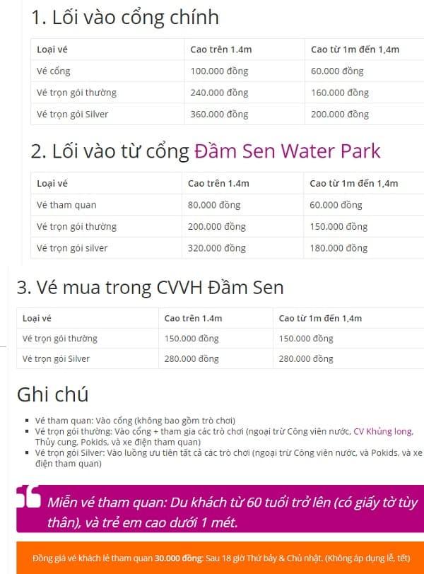 Bảng giá vé tham quan công viên văn hóa Đầm Sen. Kinh nghiệm đi chơi công viên văn hóa Đầm Sen mới nhất