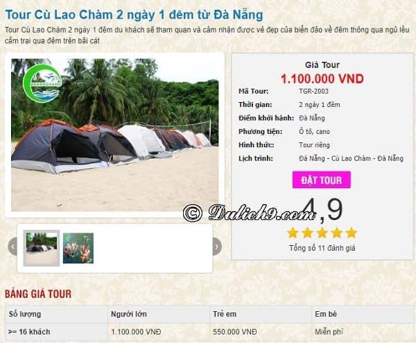 Tour du lịch Cù Lao Chàm 2 ngày 1 đêm từ Đà Nẵng. Du lịch Cù Lao Chàm 2 ngày 1 đêm hết bao nhiêu tiền?