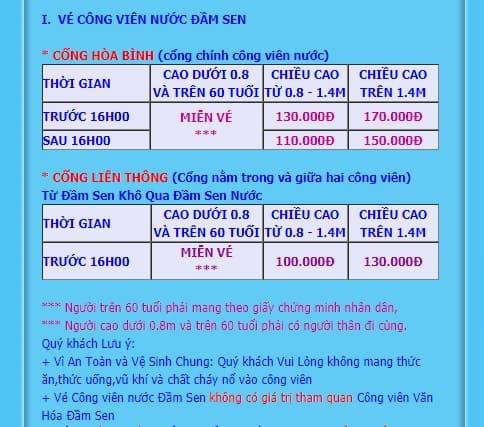 Giá vé công viên nước Đầm Sen TP Hồ Chí Minh
