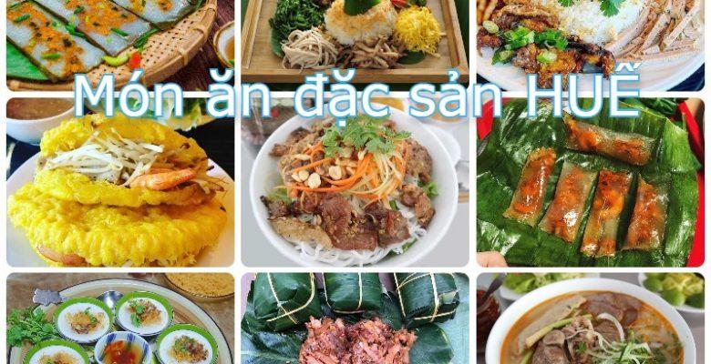 Món ăn đặc sản Huế, Món ăn ngon ở Huế