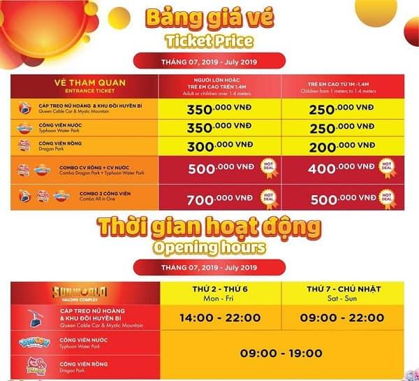 Giá vé Hạ Long Park: Sun World Hạ Long Park giá vé, giờ mở cửa