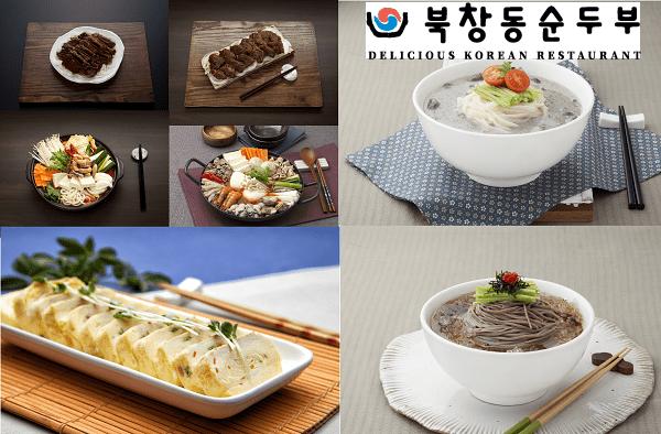 Món ăn đặc sản Hàn Quốc tại nhà hàng Bukchangdong Soondubu. Quán ăn truyền thống nổi tiếng Hàn Quốc